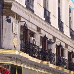 Отель Hostal Esmeralda балкон