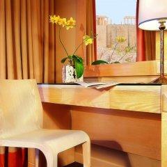 Отель Herodion Athens удобства в номере