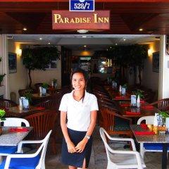 Отель Paradise Inn питание