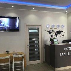 Hotel San Biagio банкомат