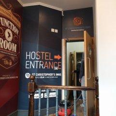 Отель St Christopher's Liverpool Street питание фото 2