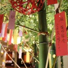 Nagoya Kanko Hotel фото 3