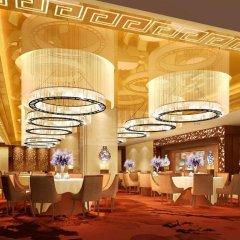 Liaoning International Hotel - Beijing гостиничный бар