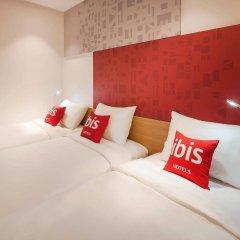 Отель Travelodge Dongdaemun Seoul комната для гостей фото 4