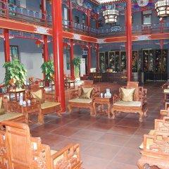 Отель Soluxe Courtyard Китай, Пекин - отзывы, цены и фото номеров - забронировать отель Soluxe Courtyard онлайн бассейн