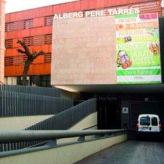 Отель Barcelona Pere Tarrés Hostel Испания, Барселона - 7 отзывов об отеле, цены и фото номеров - забронировать отель Barcelona Pere Tarrés Hostel онлайн парковка