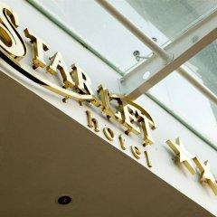 Starlet Hotel Nha Trang развлечения