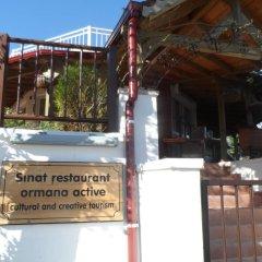 Ormana Active Butik Otel Турция, Аксеки - отзывы, цены и фото номеров - забронировать отель Ormana Active Butik Otel онлайн фото 2