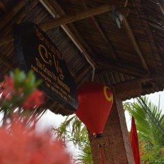 Отель The Grass Vy Homestay Хойан развлечения
