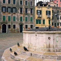 Отель Residenza Al Pozzo Италия, Венеция - отзывы, цены и фото номеров - забронировать отель Residenza Al Pozzo онлайн с домашними животными