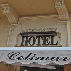 Отель Celimar сауна