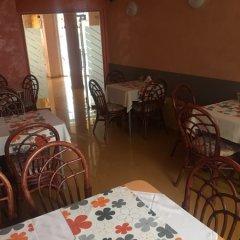 Отель Biju Болгария, Бургас - отзывы, цены и фото номеров - забронировать отель Biju онлайн питание фото 2