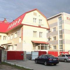 Гостиница Уютная в Новосибирске - забронировать гостиницу Уютная, цены и фото номеров Новосибирск парковка