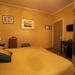 Ristorante Hotel Enoteca La Luma Реканати спа фото 2