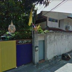 Отель Chan Guest Villa @ Aree Бангкок парковка
