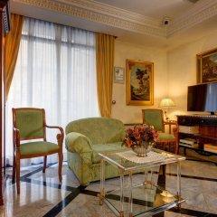 Hotel Amalfi комната для гостей фото 7