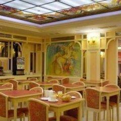 Отель Hôtel Régence Франция, Ницца - отзывы, цены и фото номеров - забронировать отель Hôtel Régence онлайн питание фото 3