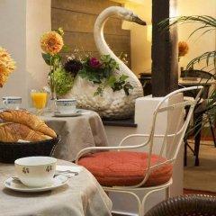 Отель Hôtel Du Cygne Париж питание