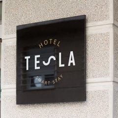 Бутик-отель TESLA Smart Stay интерьер отеля