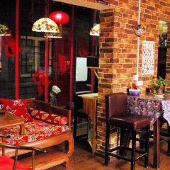 Отель The Classic Courtyard Китай, Пекин - 1 отзыв об отеле, цены и фото номеров - забронировать отель The Classic Courtyard онлайн питание фото 2