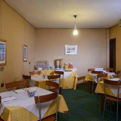 Отель Ponte Bianco Италия, Рим - 13 отзывов об отеле, цены и фото номеров - забронировать отель Ponte Bianco онлайн питание