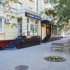 Мини-Отель URoom фото 2