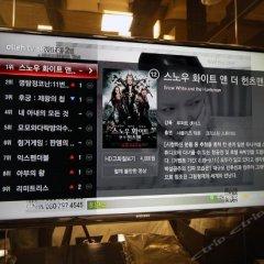 Отель Star The Masterpiece Suite Южная Корея, Сеул - отзывы, цены и фото номеров - забронировать отель Star The Masterpiece Suite онлайн гостиничный бар