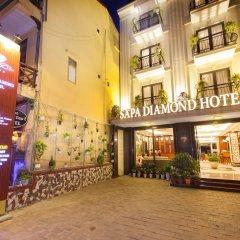 Sapa Diamond Hotel фото 4