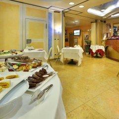 Отель La Gradisca Римини питание