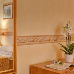 Отель Washington Resi Рим удобства в номере
