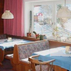 Отель Gästehaus Edinger питание фото 2