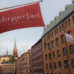 Отель Birger Jarl Швеция, Стокгольм - 12 отзывов об отеле, цены и фото номеров - забронировать отель Birger Jarl онлайн городской автобус