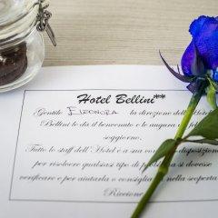 Отель Bellini Италия, Риччоне - отзывы, цены и фото номеров - забронировать отель Bellini онлайн в номере