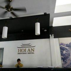 Hoi An Historic Hotel удобства в номере