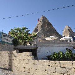 Dreams Cave Hotel Турция, Ургуп - отзывы, цены и фото номеров - забронировать отель Dreams Cave Hotel онлайн фото 22
