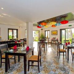 Отель Hoi An Waterway Resort питание фото 3