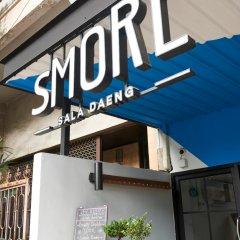 Smore Hotel Sala Deang Бангкок фото 18