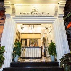 Отель Serenity Diamond Ханой интерьер отеля фото 2