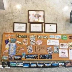 I-kroon Café & Hotel интерьер отеля фото 4