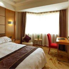 Xi'an Nanlin International Hotel комната для гостей фото 3