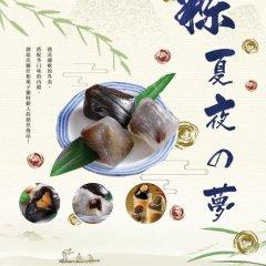 Ximen Hedo Hotel Kangding,Taipei с домашними животными