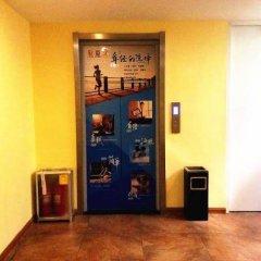 Отель 7Days Inn Qingdao Licun Laoshan Mall развлечения
