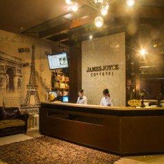Отель James Joyce Coffetel (Tianhe Bei) интерьер отеля
