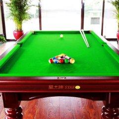 Beijing Hejing Fu Hotel гостиничный бар