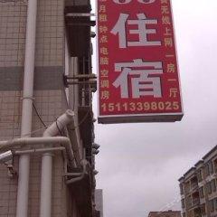 Отель 88 Hostel Китай, Чжуншань - отзывы, цены и фото номеров - забронировать отель 88 Hostel онлайн вид на фасад