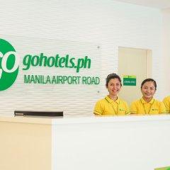Отель Go Hotels Manila Airport Road интерьер отеля фото 3