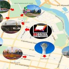 Гостиница Nice Travel Казахстан, Нур-Султан - 1 отзыв об отеле, цены и фото номеров - забронировать гостиницу Nice Travel онлайн городской автобус