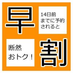 Отель Beppu Kannawa Onsen Hotel Fugetsu Hammond Япония, Беппу - отзывы, цены и фото номеров - забронировать отель Beppu Kannawa Onsen Hotel Fugetsu Hammond онлайн фото 2