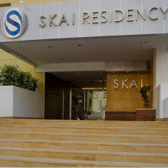 Отель Skai Residency (Ska1 Holiday Homes) фитнесс-зал фото 3