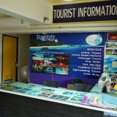 Отель Yes Kaosan интерьер отеля фото 2